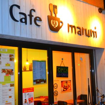 cafe-maruni画像6