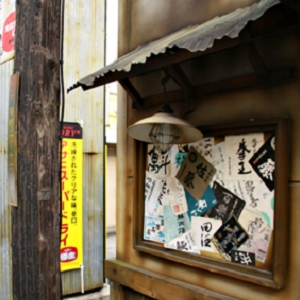 tachikawa13.jpg
