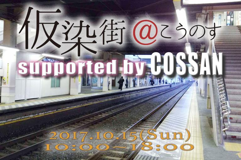 bnr_karisomegai_02