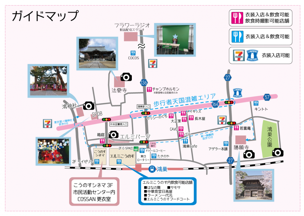 karisome_map_0809