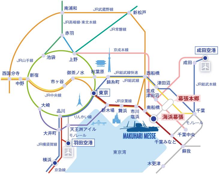 海浜幕張までのルート(電車)