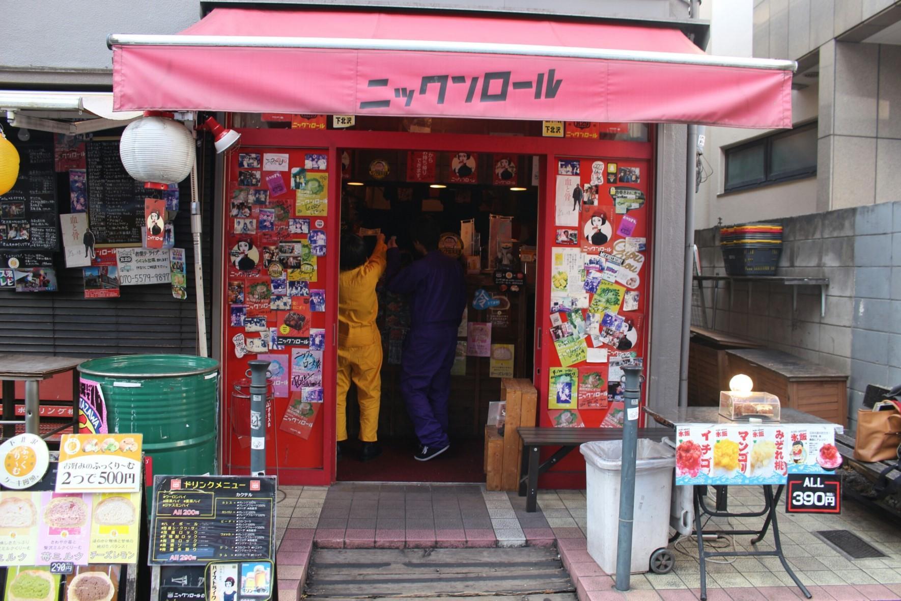 shimokita_02_01