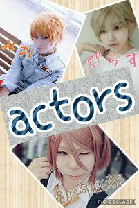1709_actors