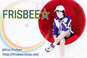 1710_frisbee